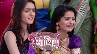 Urmila Adopts Dharam | Saath Nibhana Saathiya | 05 May 2016 | Full Episode Review