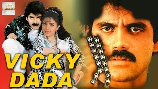 Vicky Dada (1989) | Telugu Movie Dubbed In Hindi |  Nagarjuna Akkineni, Juhi Chawla, Radha