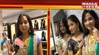 New Collection of Jewellery Launched at Manepally Jewellers in Punjagutta   Dhanteras   Mahaa News