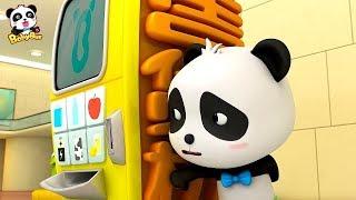 신기한 자판기|키키 묘묘 생활동화|베이비버스 인기 3D동화