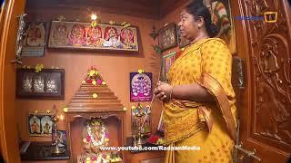 வாணி ராணி - VAANI RANI - Promo 413