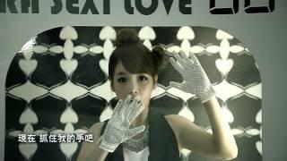 [HD 繁中字] T-ARA (티아라) - Sexy Love (ROBOT Dance Ver.) MV