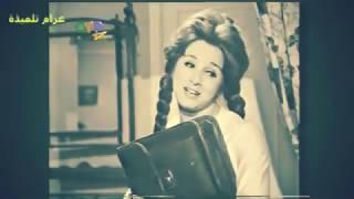 فيلم غرام تلميذة بطولة نجلاء فتحي أحمد رمزي توفيق الدقن