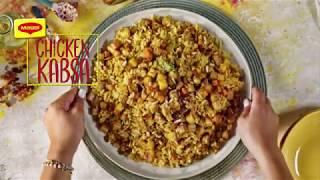 MAGGI Cooking Paste: Chicken Kabsa Recipe