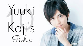 Voice Actor | 10 of Yuuki Kaji's Roles