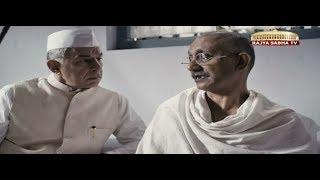 Samvidhaan - Episode 2/10 (Condensed Version)