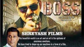 boss bhojpuri movie review   boss bhojpuri pawan   boss bhojpuri    boss bhojpuri movie   boss   paw