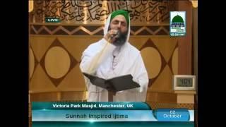 Tu Sham e Risalat Hai   Mubashir Attari   Dawateislami UK North level Ijtima at Manchester