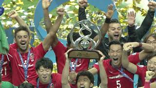 AFC Champions League 2017 champions: Urawa Red Diamonds