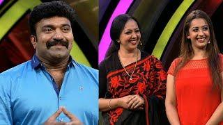 Chaya Koppayile Kodunkattu l EP 12 - A tribute to Kerala