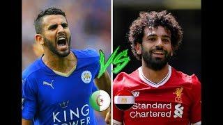 ملخص ليفربول ومانشستر سيتى 2-1 محرز ضد صلاح ولمسات صلاح - الكأس الدولية للابطال