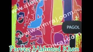 Lalon Band ~~  Ami Gan Gaite Pari Nah (Pagol) Exclusive New Full Song...2012