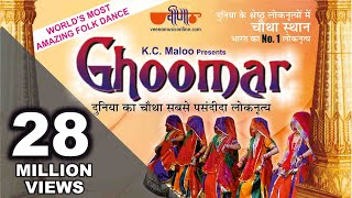 Rajasthani Ghoomar Dance Song Original (HD) | Best Rajasthani Song | Ranked India's No.1 Folk