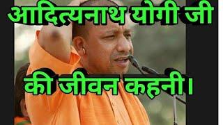 Life history of mr up cm adityanath