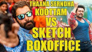 Thaana Serndha Koottam vs Sketch 4 Days Boxoffice Collection | TSK vs Sketch Chennai Boxoffice