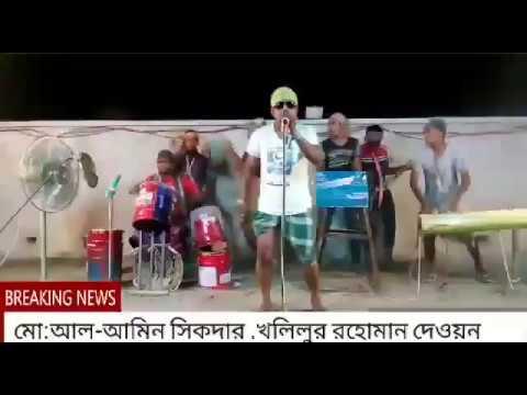 Xxx Mp4 Bangla Fanny Vibeo 3gp Sex