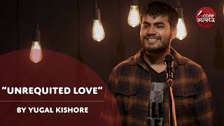Unrequited Love | By Yugal Kishore | Cafe Alfaaz