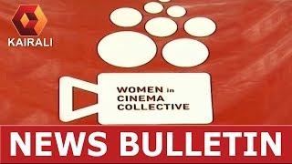 Kairali News Night : മോഹന്ലാലിന്റെ വാര്ത്താസമ്മേളനത്തിന് എതിരേ രൂക്ഷ വിമര്ശനവുമായി WCC