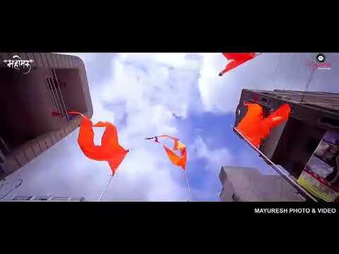 Xxx Mp4 BAJARANGADAL Butifull Video Song 3gp Sex