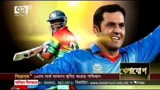 Bangladesh Cricket News   Bangladesh vs Afghanistan 2016 Don't miss it
