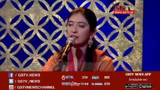 Shabd Soor Ni Sangathe : Musical Show with Amar Bhatt, Gargi Vora, Hasmukh Barot   30-06-2017