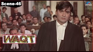 Ravi (Sunil Dutt) proves in the court that Chinoy (Rehman) is the culprit and not Raja