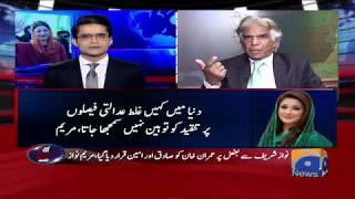 Aaj Shahzeb Khanzada Kay Sath - 16 February 2018