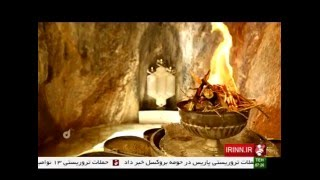 Iran Yazd, Chak-Chak Zorostarian ancient fire Temple آتشكده چك چك زرتشتيان يزد ايران