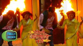 Shocking: Samrat Tries To Kill Urmi | Doli Armaanon Ki