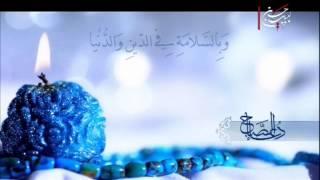 دعاء الصباح - بصوت السيد اسماعيل حجازي