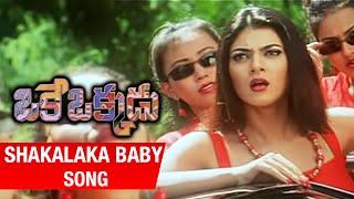 Oke Okkadu Telugu Movie | Shakalaka Baby Song | Arjun Sarja | Manisha Koirala | Shankar | AR Rahman