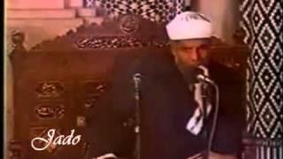 بيان خطأ الشعراوي الصوفي في التوسل الشيخ محمد امان الجامي