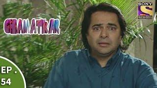 Chamatkar - Episode 54 - Prem Fights With Namrata