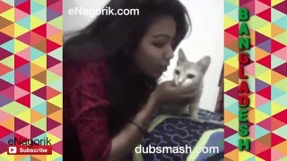 Dubsmash Bangladesh #12 Dubsmash Bangladeshi Funny Videos Compilation