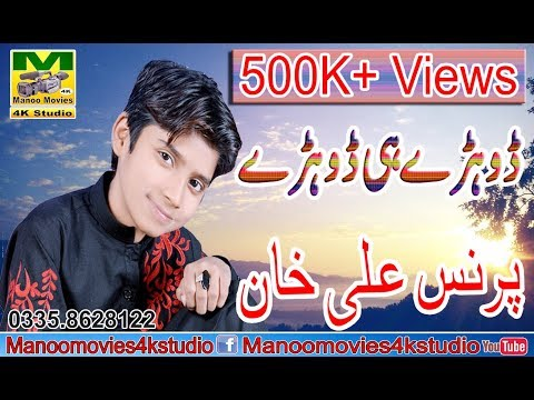 Xxx Mp4 Dohry Maye New Song 2019 Singer Prince Ali Khan Manoo Movies 3gp Sex