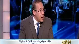 اخر النهار | خبير موارد مائية :  مصر اكثر دول حوض النيل في الاستخدام الامثل للمياة