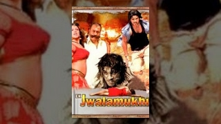 Ek Jwalamukhi│Full Movie│Allu Arjun, Hansika Motwani