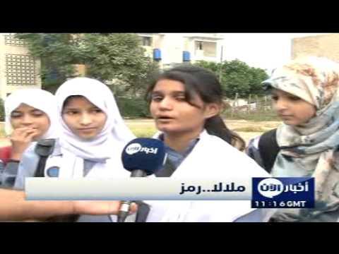 Xxx Mp4 طالبات باكستانيات لــ أخبار الآن ملالا قامت بعمل مهم 3gp Sex