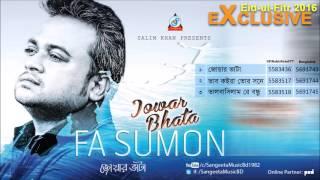 Joar Vata   F A  Sumon New Song 2016   Sangeeta Eid ul Fitr Exclusive   YouTube