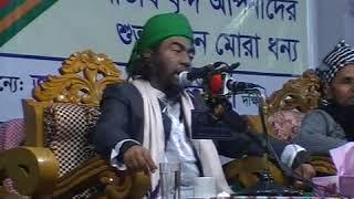 Allama Jubayer Ahmed Ansari Bangla New Waz 2018 || আল্লামা জুবায়ের আহমদ আনছারী