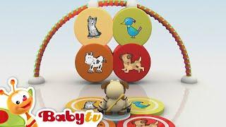 Hippa Hippa Hey - Who's Making that Sound?  | BabyTV