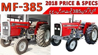 Massey Ferguson MF 385 Tractor Price, Specifications and Review | Model 2018 - Millat Tractors Ltd