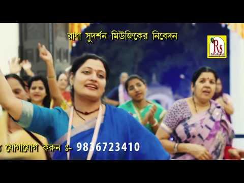 Xxx Mp4 ওরে মন পাখি ORE MON PAKHI SIKHA DASI Bangla Folk Song BY RS MUSIC 3gp Sex