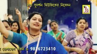 ORE MON OAKHI .. SIKHA DASI  bangla folk song ..BY RS MUSIC