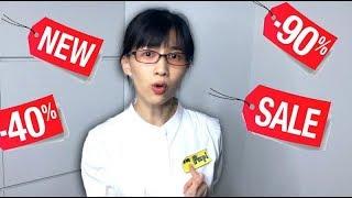 papi酱 - 如果化妆品专柜售货员,转行去卖菜的话……【papi酱突然更新的放送】