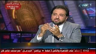 القاهرة والناس | الناس الحلوة مع أيمن رشوان الحلقة الكاملة 22 ابريل