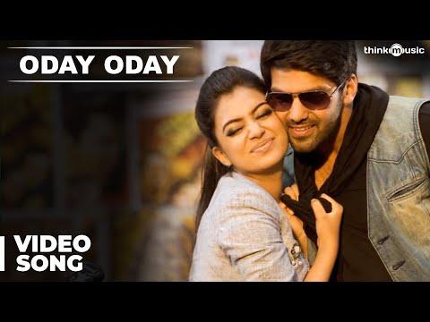 Official : Oday Oday Video Song | Raja Rani | Aarya, Jai, Nayanthara, Nazriya Nazim