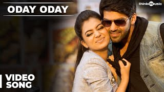 Official : Oday Oday Video Song | Raja Rani | Aarya, Jai, Nayanthara, Nazriya Nazim