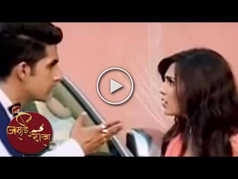 Xxx Mp4 Satya Says No To Kiss Mahi Jamai Raja Upcoming Episode TV Prime Time 3gp Sex