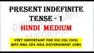 TENSES RULES & USES  : PRESENT INDEFINITE TENSE I SPOT THE ERRORS
